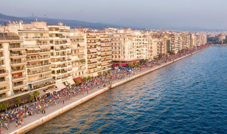 Αντίστροφη μέτρηση έχει αρχίσει για τη μοναδική εμπειρία που θα ζήσει η Θεσσαλονίκη σε ένα μήνα με τη διεξαγωγή Μαραθωνίου και Ημιμαραθωνίου.