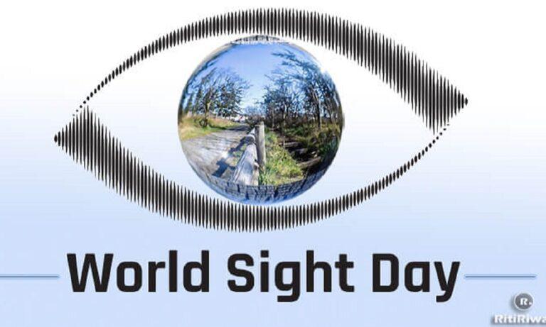 Παγκόσμια Ημέρα Όρασης: Κάθε χρόνο τη δεύτερη Πέμπτη του Οκτωβρίου