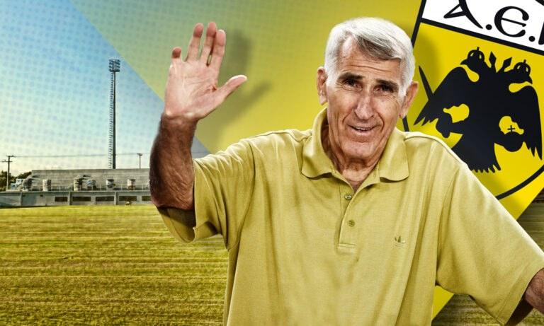Αποκλειστικά στο Sportime: «Σεραφείδειον» θα ονομαστεί το νέο γήπεδο της ΑΕΚ στα Σπάτα! (pic-vid)