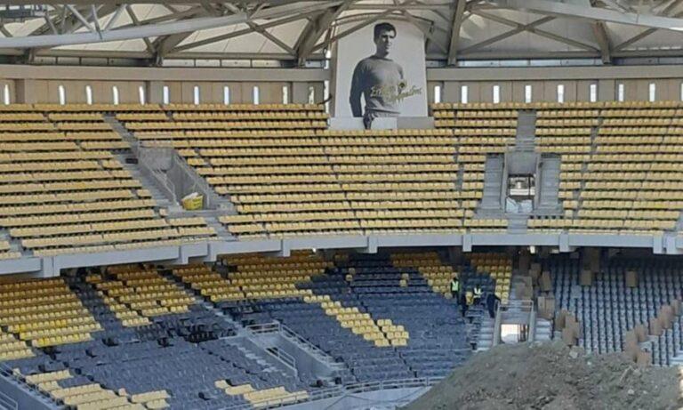 ΑΕΚ – «OPAP Arena»: Άρχισε να σχηματίζεται ο δικέφαλος στο κάτω διάζωμα (pic)