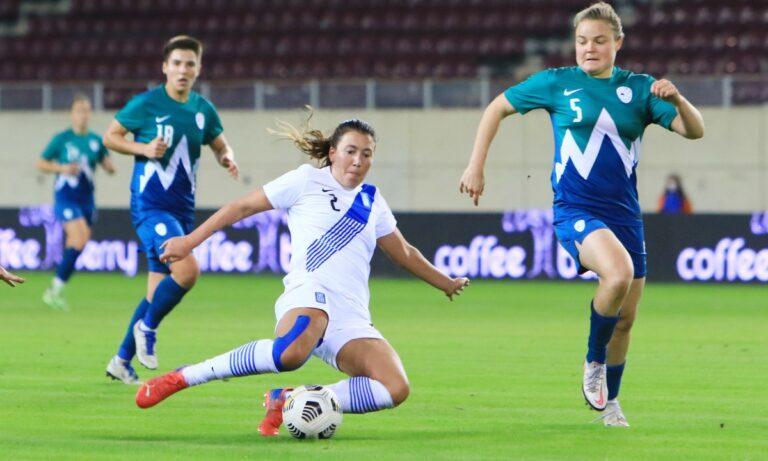 Ελλάδα – Σλοβενία 1-4: Covid-19 και Σβερ, Πράζνικαρ «λύγισαν» την Εθνική Γυναικών
