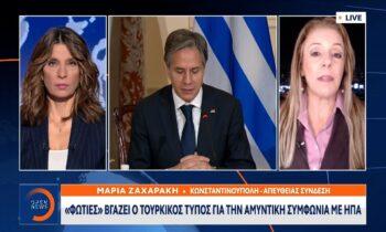 Ελληνοτουρκικά: Κοντεύουν να σκάσουν οι Τούρκοι από την αμυντική συμφωνία Ελλάδας – Αμερικής!