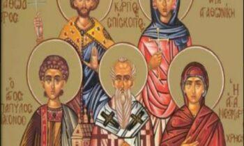 Εορτολόγιο Τετάρτη 13 Οκτωβρίου: Ποιοι γιορτάζουν σήμερα