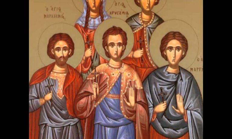 Εορτολόγιο Δευτέρα 25 Οκτωβρίου: Ποιοι γιορτάζουν σήμερα