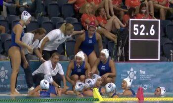 Η Εθνική Νέων Γυναικών ηττήθηκε με 10-5 από την Ισπανία στον τελικό Παγκοσμίου Κυπέλλου Πόλο Νέων Γυναικών, κατακτώντας το ασημένιο μετάλλιο.