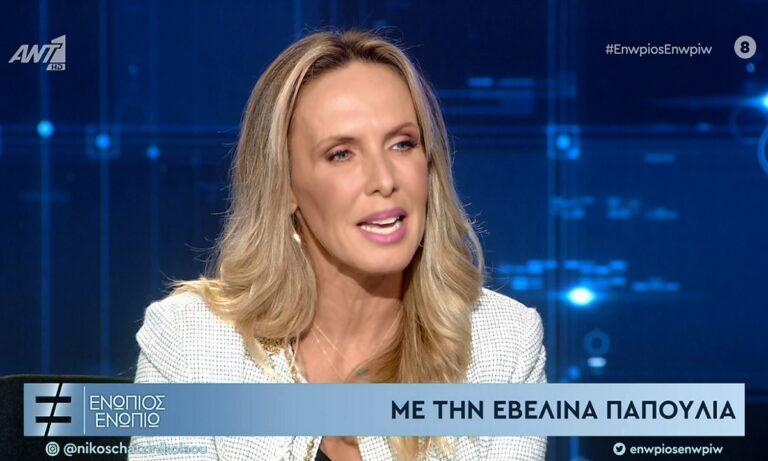 Εβελίνα Παπούλια: Ξέσπασε on air «Ήταν κανιβαλισμός … Γι΄αυτό είχαν βγάλει τη φήμη πως καβάλησα το καλάμι»