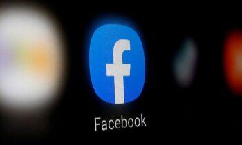 Facebook: Δεύτερο πλήγμα σε μια εβδομάδα με δίωρη διακοπή!