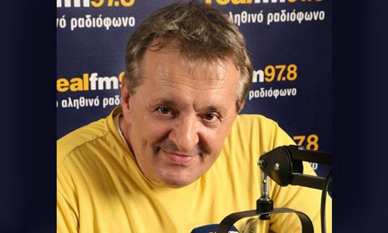 Ο Νίκος Χατζηνικολάου τελείωσε τον Γιώργο Γεωργίου από τον Real FM!