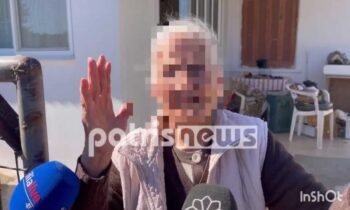 Απίστευτο και όμως Ελληνικό: Μια 87χρονη που χρησιμοποίησε αεροβόλο εναντίον του ληστή της, κατηγορείται τώρα για πρόκληση επικίνδυνης σωματικής βλάβης στον εγκληματία!