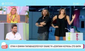 GNTM 4 απίστευτο: Η Ισμήνη Παπαβλασοπούλου είχε περάσει από την εκπομπή το 2011! (video)