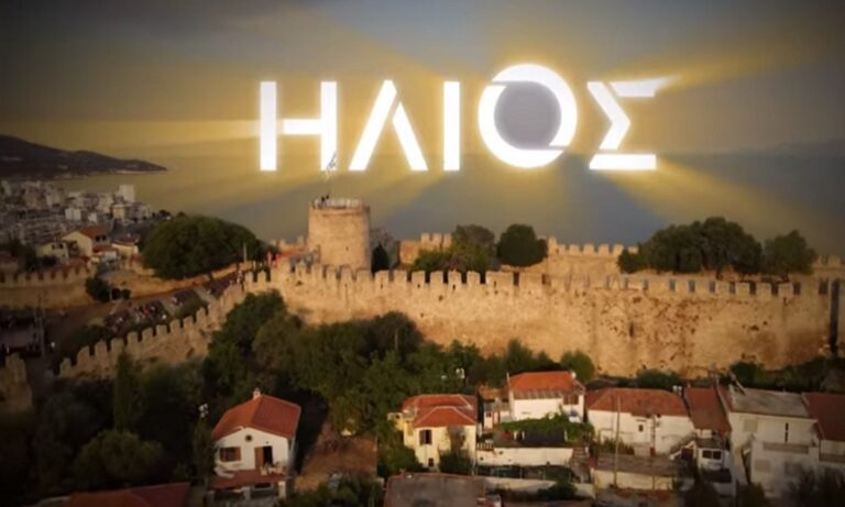 Ήλιος επόμενα επεισόδια: Μονόδρομος η φυλακή για τον Ιάσωνα!