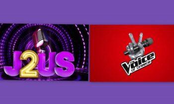 Τηλεθέαση: Voice και J2US μονοπώλησαν το ενδιαφέρον το βράδυ του Σαββάτου (16/10), με τον μουσικό διαγωνισμό του ΣΚΑΪ να παίρνει εν τέλει την πρωτιά.