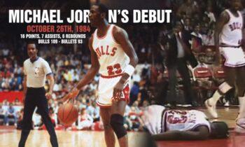 Σαν σήμερα: 37 χρόνια από το ντεμπούτο του Μάικλ Τζόρνταν στο NBA (vid)