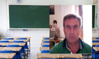 Νεκρός καθηγητής στη Λάρισα.