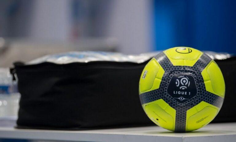 Pamestoixima.gr Ligue 1