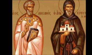 Εορτολόγιο Παρασκευή 15 Οκτωβρίου: Ο Άγιος Λουκιανός καταγόταν από τα Σαμόσατα της Συρίας και ήταν γόνος ευσεβούς οικογενείας.