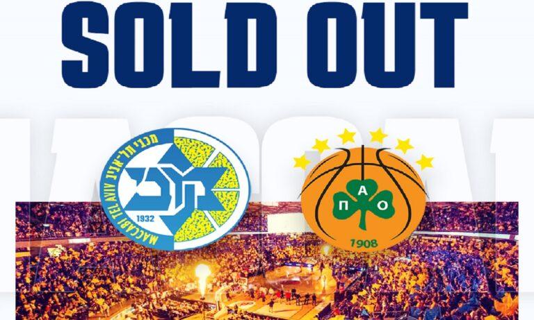 Μακάμπι: Ανακοίνωσε το sold out με τον Παναθηναϊκό
