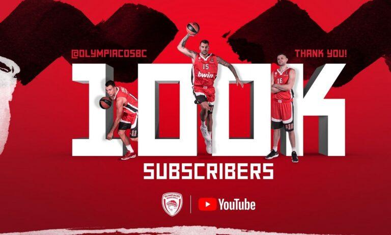 Ολυμπιακός: Η πρώτη Ευρωπαϊκή ομάδα μπάσκετ με 100.000 συνδρομητές στο YouTube