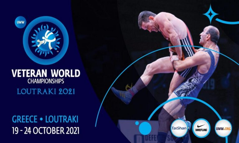 Έντονο είναι το ελληνικό ενδιαφέρον στην Παγκόσμιο πρωτάθλημα Βετεράνων στην Πάλη