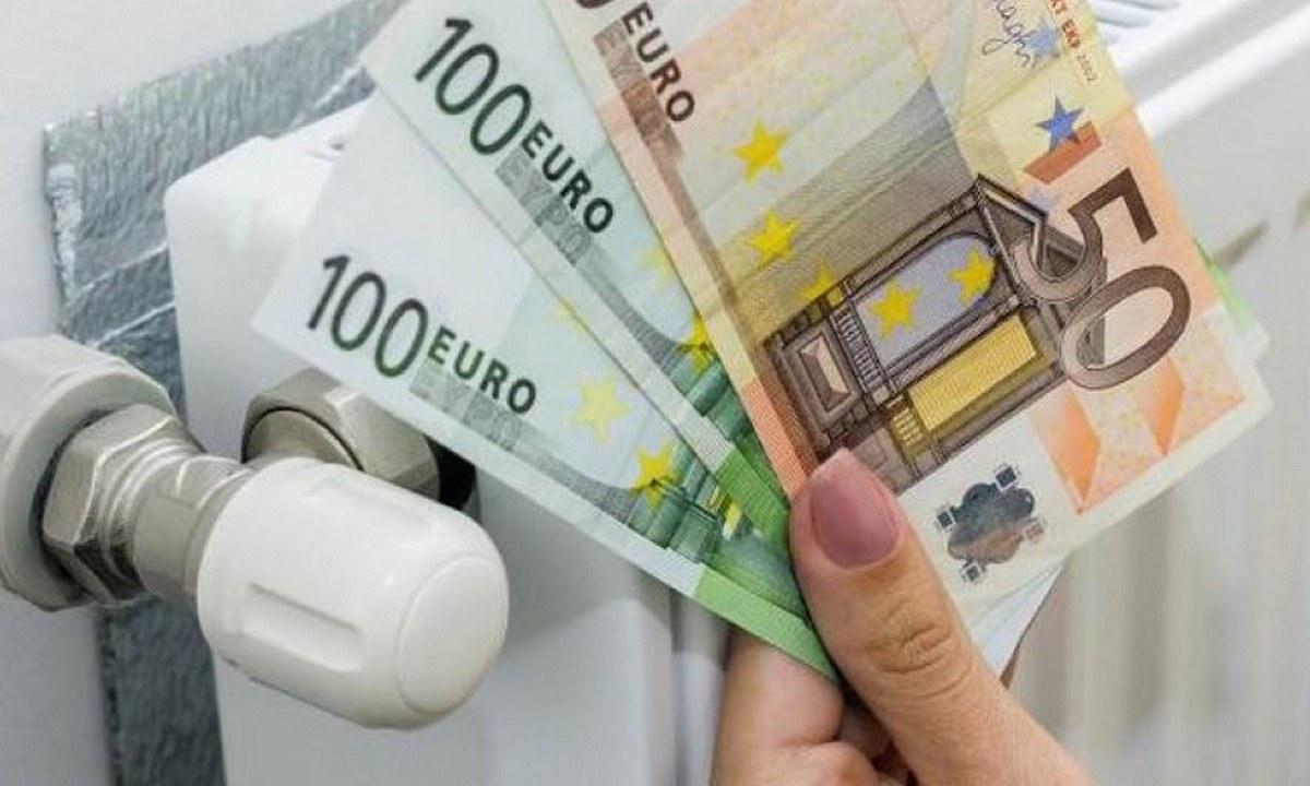 Πολλά άτομα στην Ελλάδα δικαιούνται επίδομα για το πετρέλαιο θέρμανσης, η σχετική πλατφόρμα θα ανοίξει από το Νοέμβριο.