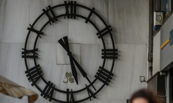Το χρονικό με την αλλαγή ώρας - Είναι... ώρα για επιστροφή στο 1976