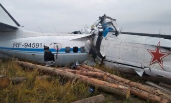 Ρωσία: Δεκαέξι άνθρωποι έχασαν σήμερα τη ζωή τους και 7 τραυματίστηκαν από τη συντριβή αεροπλάνου L-410 κοντά σε πόλη στην περιοχή του Ταταρστάν.