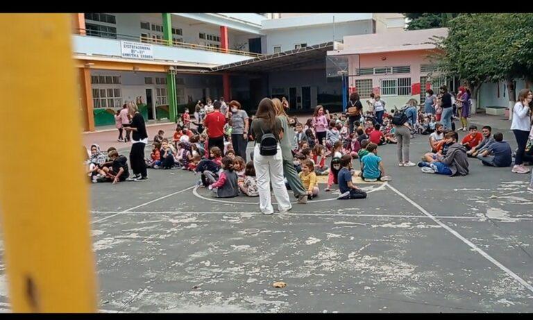 Σεισμός Κρήτη: Οι δάσκαλοι έβγαλαν όλα τα παιδιά από τις σχολικές αίθουσες (video)