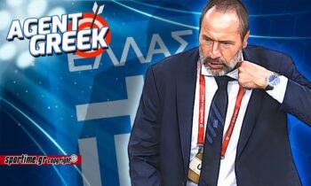 Εθνική Ελλάδας: Έχει έρθει η ώρα του Φαν΄τ Σχιπ!