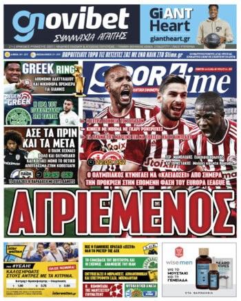 Εξώφυλλο Εφημερίδας Sportime - 21/10/2021