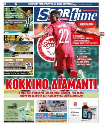 Εξώφυλλο Εφημερίδας Sportime - 6/10/2021