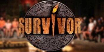 Στις 19 Δεκεμβρίου στον Άγιο Δομίνικο θα κάνει πρεμιέρα το Survivor στον πέμπτο του «κύκλο» πλέον καθώς η ημερομηνία είναι επίσημη πλέον.