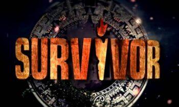 Survivor: Άρχισαν οι δηλώσεις συμμετοχής στο ριάλιτι επιβίωσης