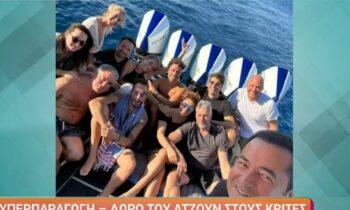 Ταξίδι υπερπαραγωγή, με σκάφος σε νησί της Τουρκίας, πήγε τους κριτές του The Voice ο Τούρκος παραγωγός Ατζούν Ιλιτζαλί, ως ένα δώρο.