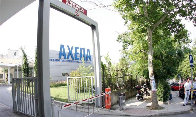 Κορονοϊός: Πέθαναν ασθενείς περιμένοντας να μπουν σε ΜΕΘ στο ΑΧΕΠΑ!