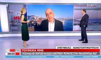 Ελληνοτουρκικά: Στα κάγκελα οι Τούρκοι για το καλώδιο ηλεκτρικού ρεύματος που θα περάσει από την «υφαλοκρηπίδα» τους!