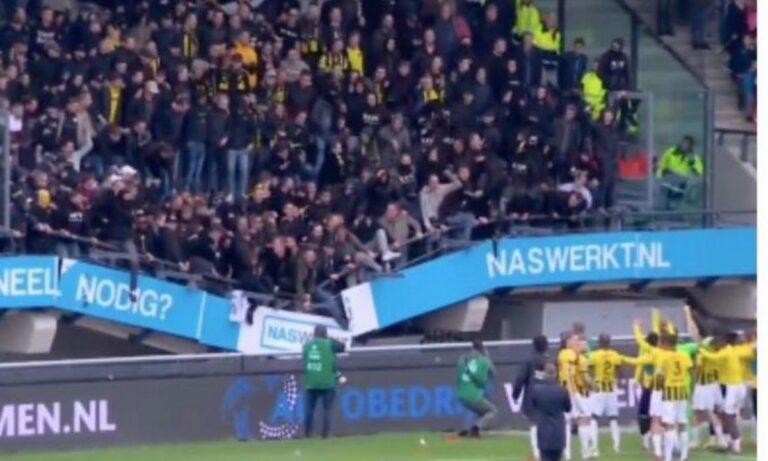 Ολλανδία: Σοκ – Κατέρρευσε η εξέδρα των οπαδών της Φίτεσε εν ώρα πανηγυρισμών! (vid)