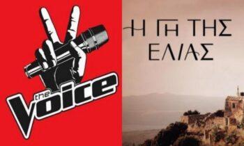 Τηλεθέαση: Σάρωσαν Γη της Ελιάς και The Voice - Πάτωσε το DWTS