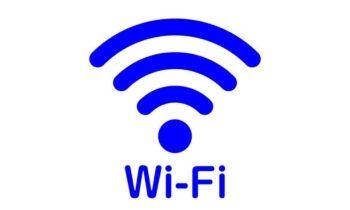 Το όνομα του wifi που μπορεί να βάλει κάποιος στο σπίτι του, μπορεί να είναι κάτι εύχρηστο που μπορεί όμως να αποτελέσει θέμα συζήτησης με άλλα άτομα.