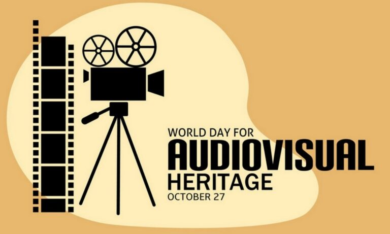 27 Οκτωβρίου: Σήμερα γιορτάζεται η Παγκόσμια Ημέρα Οπτικοακουστικής Κληρονομιάς