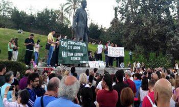 Κάλεσμα κατά του υποχρεωτικού εμβολιασμού κάνουν οι υγειονομικοί υπάλληλοι, το Σάββατο (23/10) στις 16:00 στο Πάρκο Ελευθερίας στην Αθήνα.